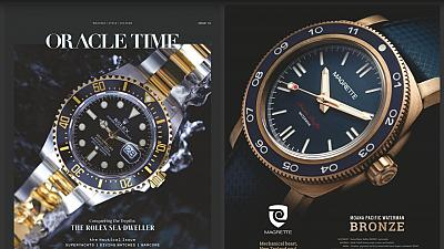Waterman Bronze Ad in Oracle Time July Issue